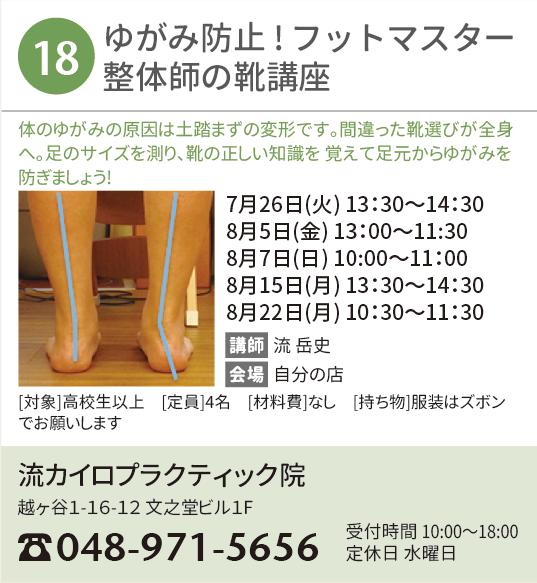 ファイル 352-1.png